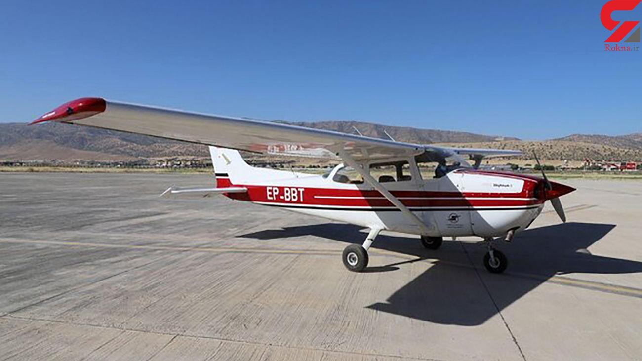 یک فروند هواپیمای آموزشی در شرق اصفهان فرود اضطراری کرد