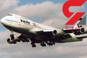 دولت ترامپ مجوز فروش هواپیما به ایران را صادر میکند