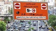 نحوه اجرای طرح ترافیک و زوج و فرد در نوروز ۹۸