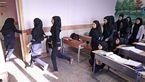 وضعیت مدارس ناایمن تهران در برابر زلزله