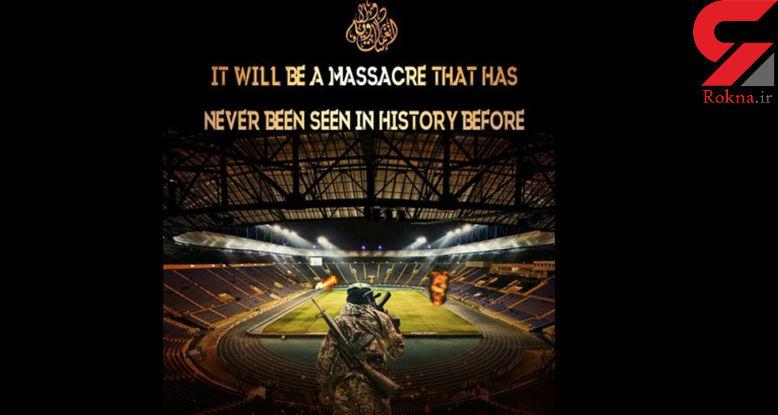 آخرین تهدید داعش برای بازی های جام جهانی / منتظر ما باشید! + عکس