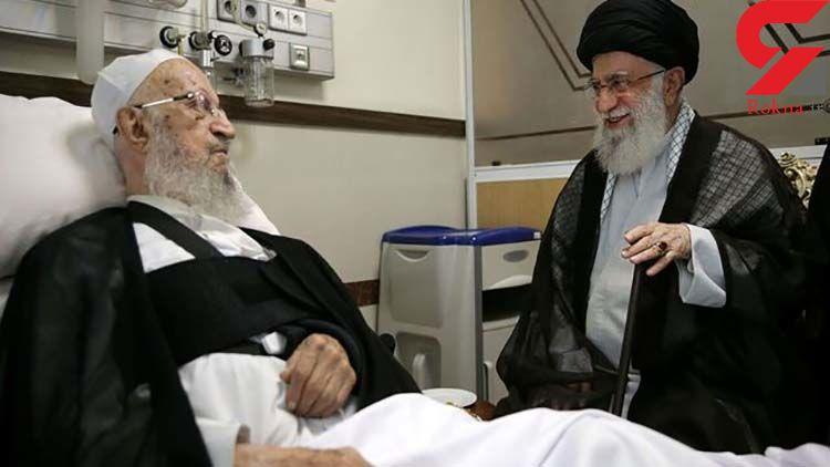 عیادت مقام معظم رهبری از آیت الله مکارم شیرازی در بیمارستان +عکس