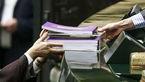جزئیات بودجه سال ۹۶ شورای عالی استانها تصویب شد