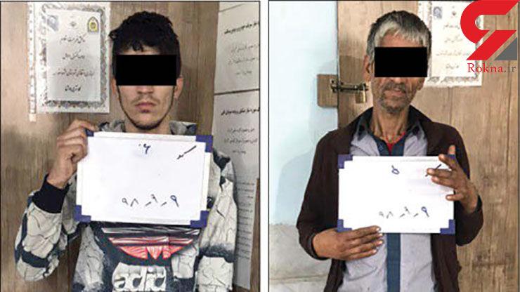 میلاد غربت و دو برادر تبهکار شبگردهای مشهد بودند / پلیس آنها را به زانو درآورد + عکس