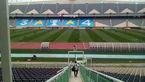 آماده سازى طرح موزاییکى و حضور هزار هوادار در ورزشگاه آزادی