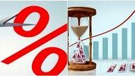 افزایش نرخ سودهای کوتاهمدت