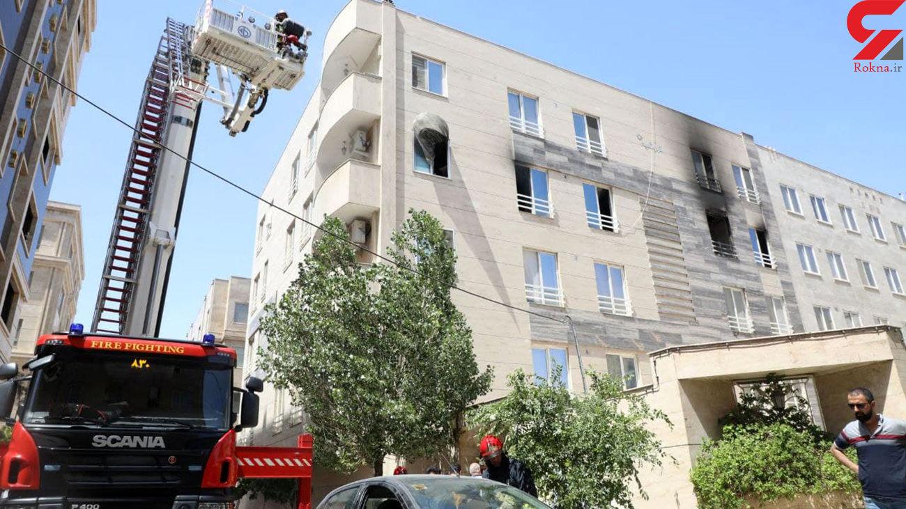 عکس های آتش سوزی مهیب در بولوار اقدسیه / نجات 10 زن و مرد از میان شعله های آتش