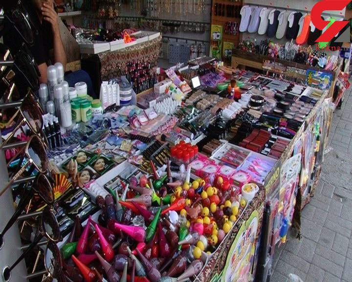 ۵۰ درصد بازار آرایشی و بهداشتی کشور قاچاق و تقلبی است