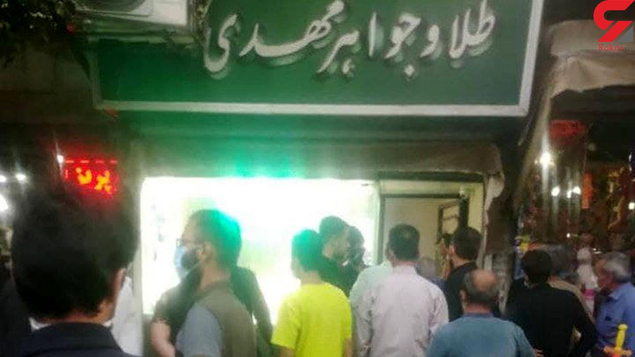 سرقت مسلحانه از طلافروشی در مهدیه اسلامشهر + عکس