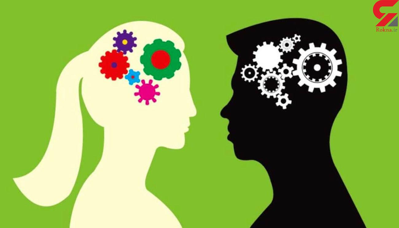 خشکسالی مهربانی / تفاوت نوع بروز احساسات در زنان و مردان