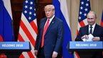 ترامپ: روسیه خواستار کمک اقتصادی ما است