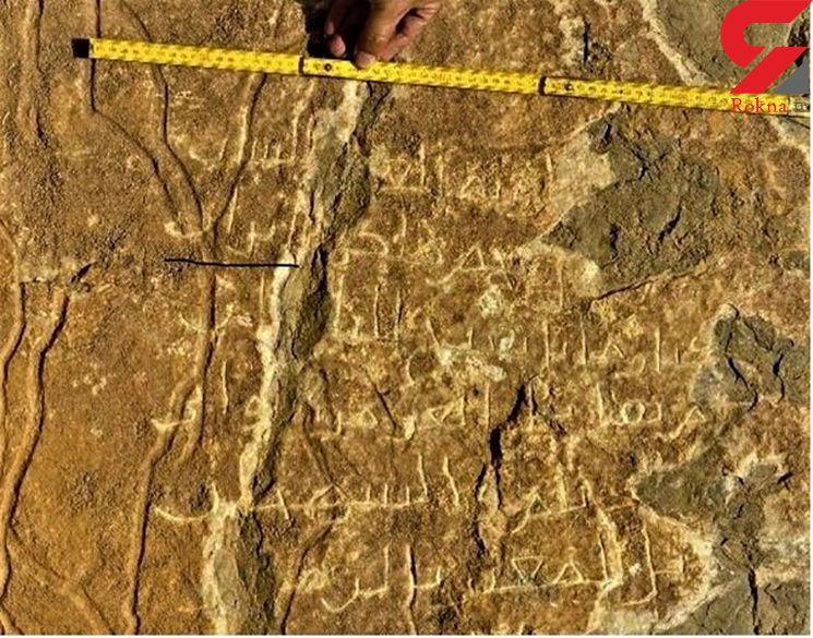 کشف نام «ایران» روی یکی از کهنترین کتیبههای اسلامی در اصفهان