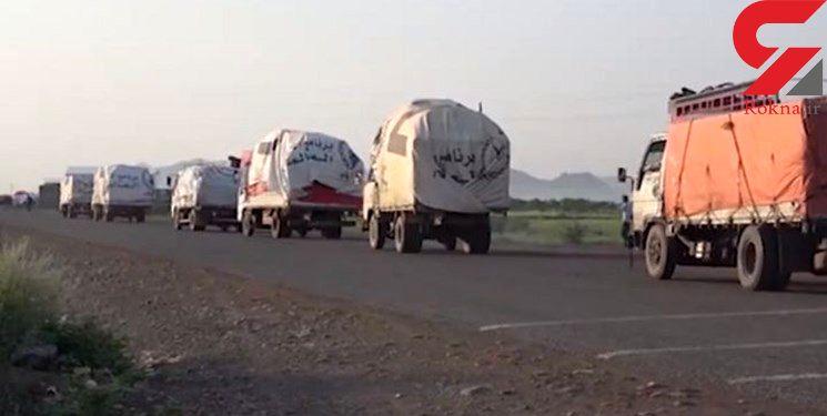 ائتلاف سعودی، کاروان کمکهای بشردوستانه را در یمن گلولهباران کرد