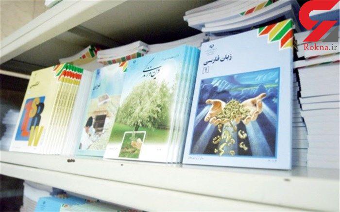 مهلت ثبت سفارش خرید کتاب درسی تمدید شد