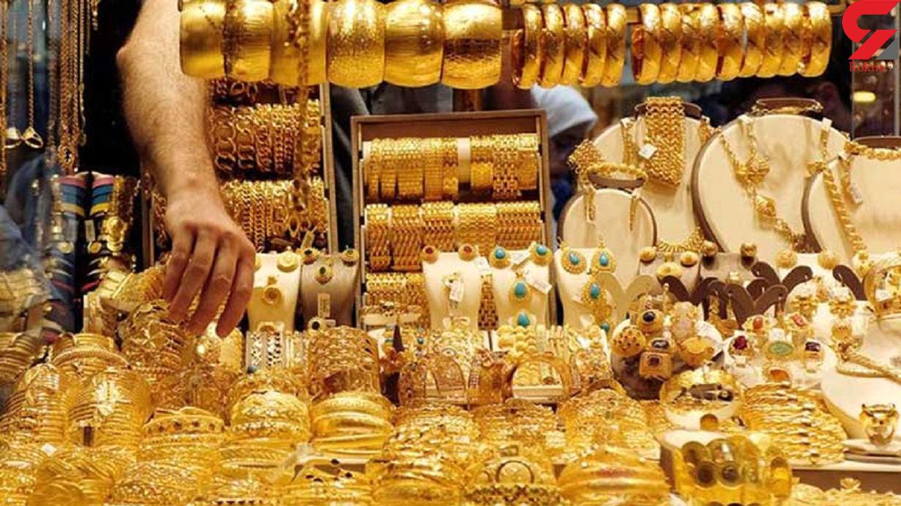 چطور طلای اصل و تقلبی را تشخیص دهیم؟