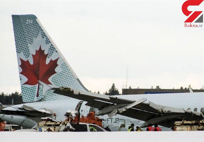 فوری /  برخورد دو هواپیما بر فراز آسمان / یک هواپیما سقوط کرد+ عکس
