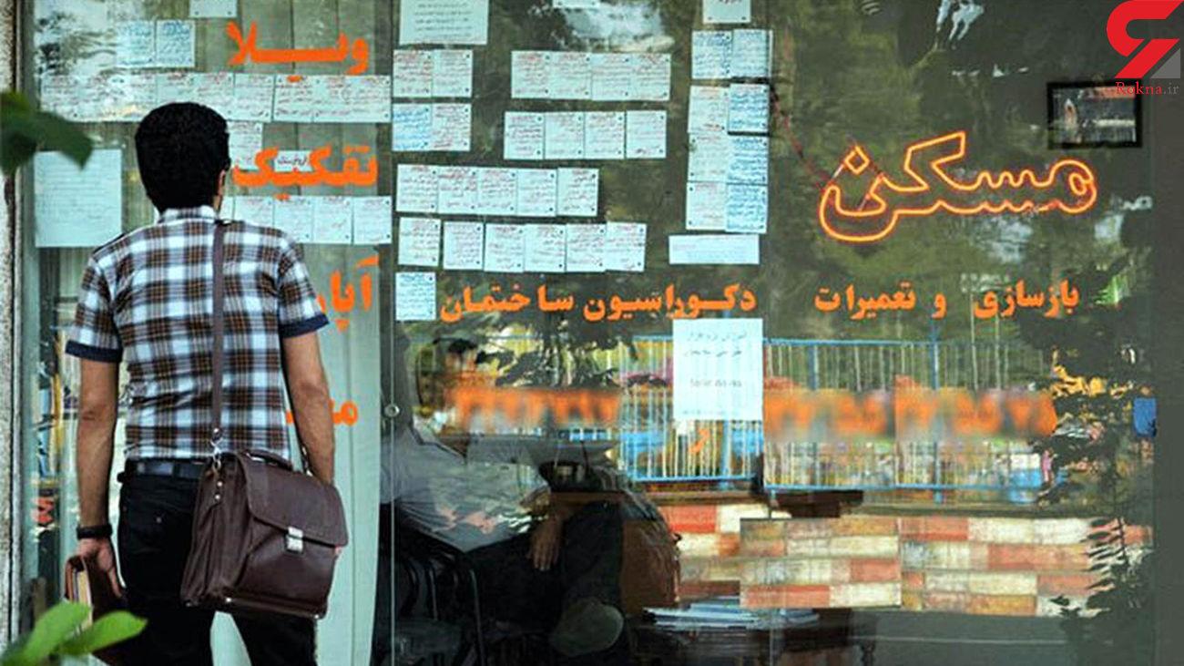 مناطق ارزان قیمت تهران برای اجارهنشینی کجاست؟