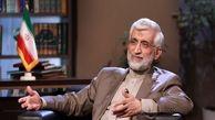 آقای روحانی پاسخ دهد !