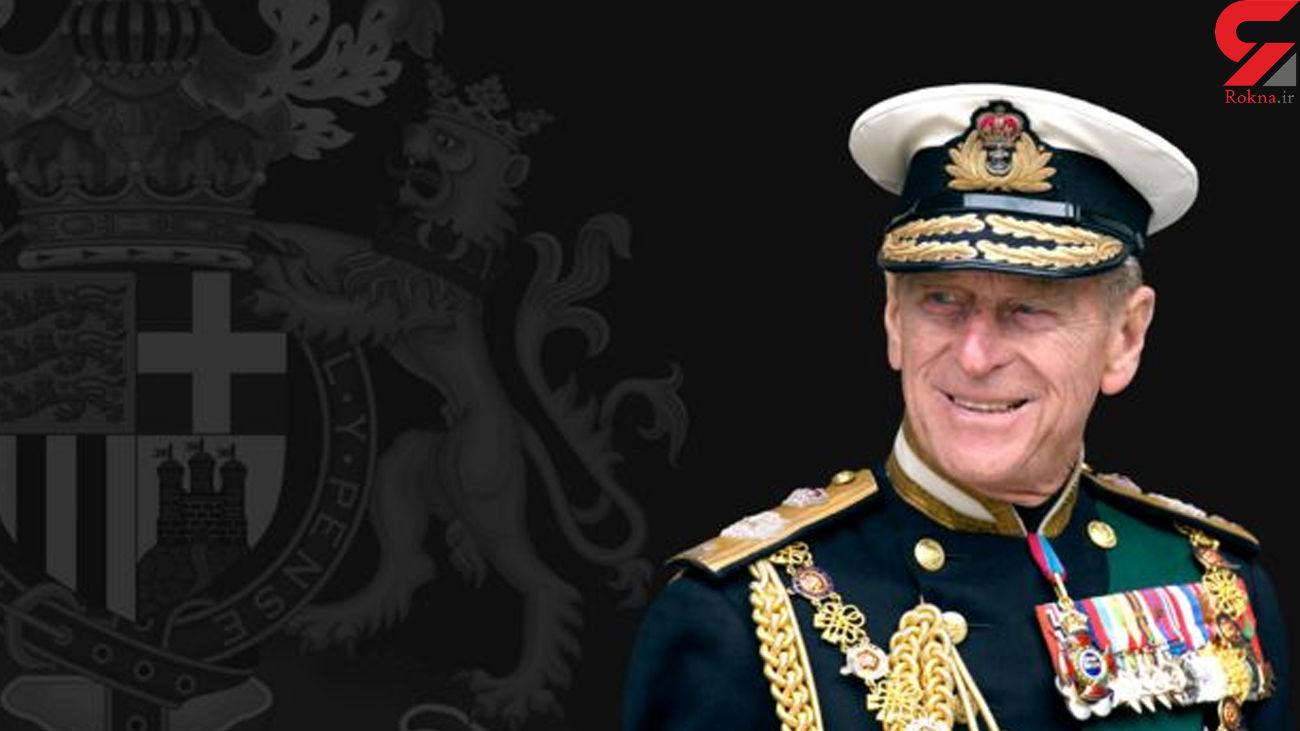 مراسم تشییع جنازه شاهزاده فیلیپ به دلیل محدودیتهای کرونا عمومی برگزار نمیشود
