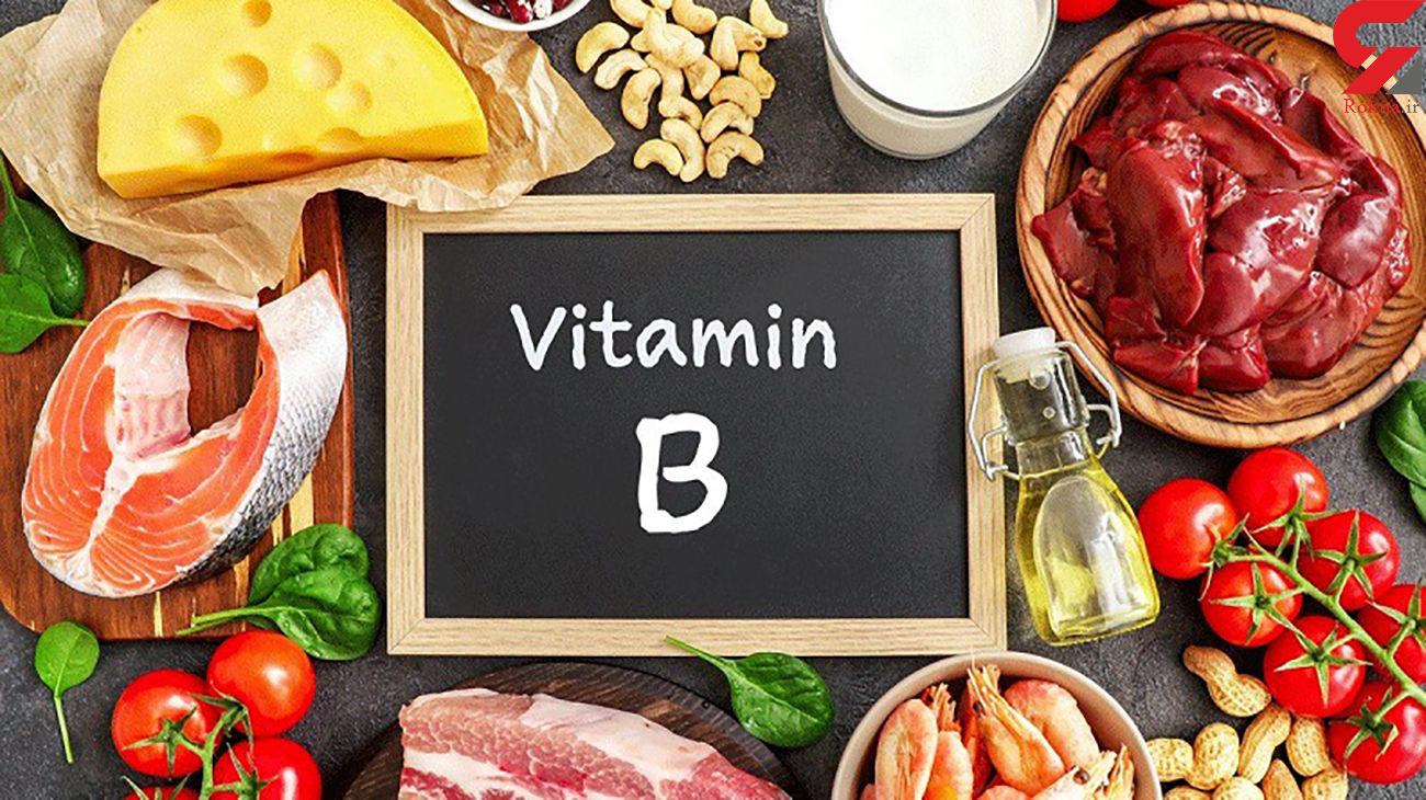 راهی اساسی برای دریافت ویتامین B
