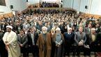 اصلاح طلبان در انتخابات 1400 ؛ احتمال تکرار مخاطره 84