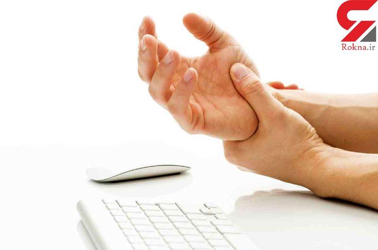 کاهش دردهای جسمانی با ارزان ترین نسخه