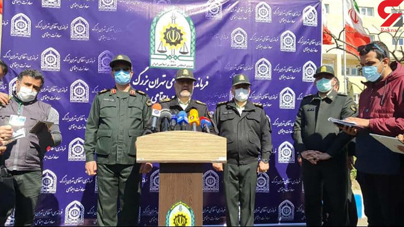 پاتک پلیس به تبهکاران و اوباش تهرانی /  پایتخت رنگ آرامش گرفت + عکس و فیلم