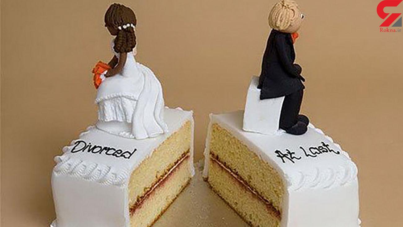 جشن طلاق در اولین روز نوروز 1400 / چشمان میترا دروغ می گفت؟