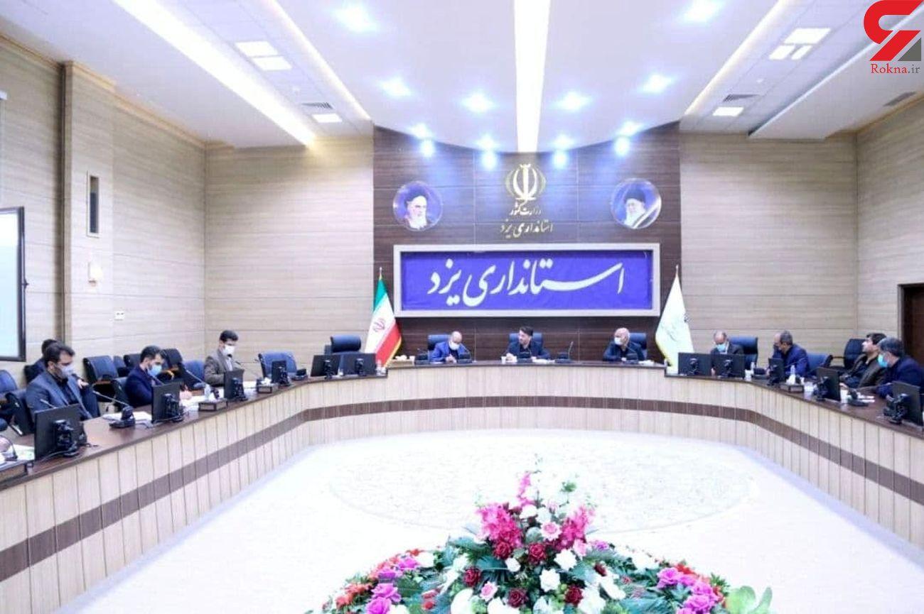 هدف گذاری استاندار یزد برای رشد اقتصادی ۸ درصدی