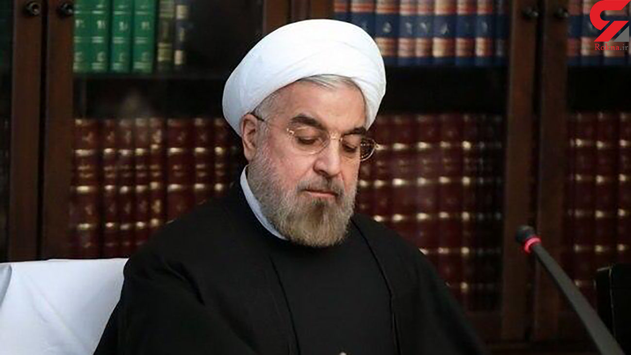روحانی 2 قانون مصوب مجلس را برای اجرا ابلاغ کرد
