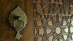 چرا در ایران قدیم دو کلون روی درها می گذاشتند؟