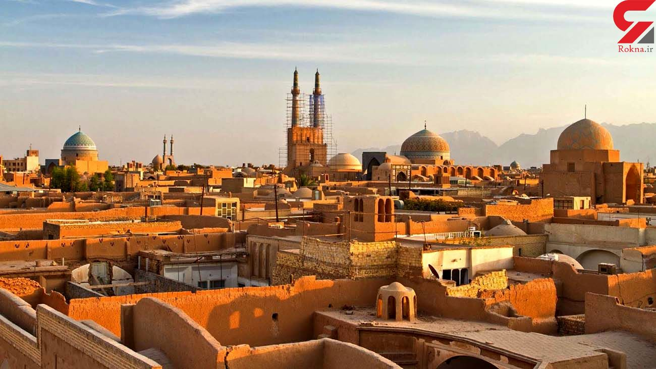 ممنوعیت سفر به یزد در نوروز 1400