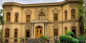 خبری خوش برای بناهای تاریخی تهران / تصویب طرحی برای اعطای تسهیلات به اماکن تاریخی پایتخت