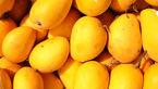 کشف میوه قاچاق توسط ماموران گمرک سیرانبند بانه