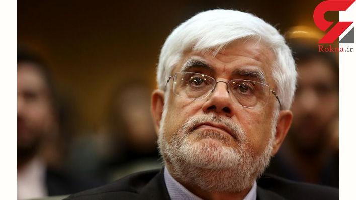 عارف پیروزی روحانی را تبریک گفت