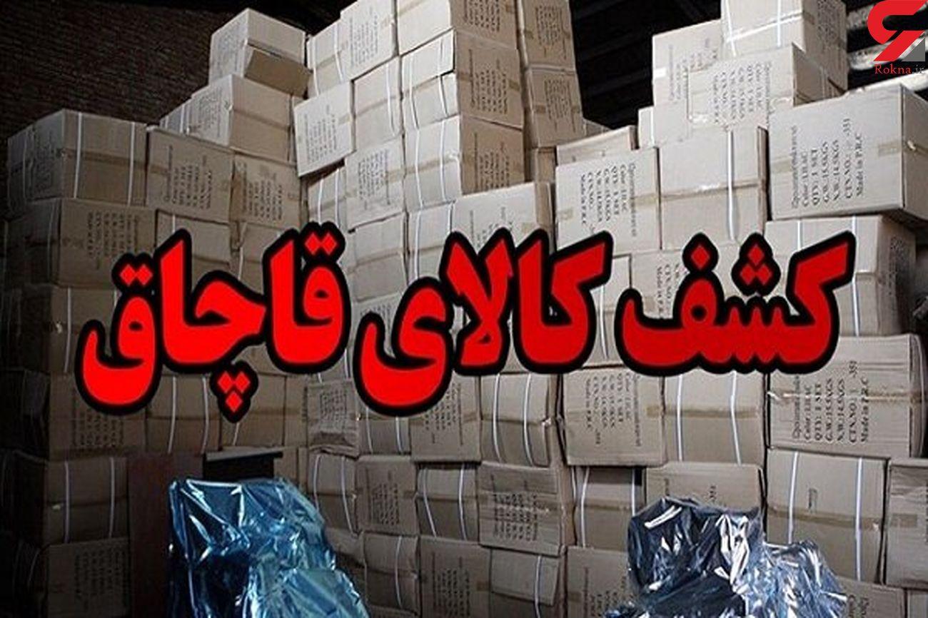 توقیف کالای قاچاق در عوارضی تهران - قم