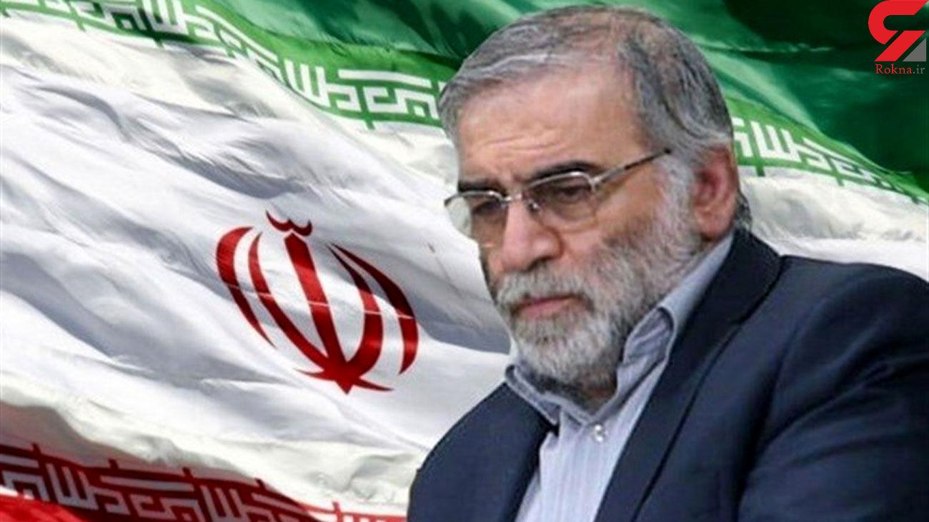 Hamas Condemns Assassination of Iranian Scientist