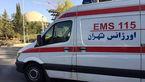 اورژانس تهران جان دوباره به پیرزن 70 ساله بخشید
