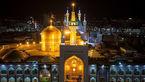 قیمت خرید و اجاره مسکن در خیابان های نزدیک حرم امام رضا(ع) + جدول قیمت