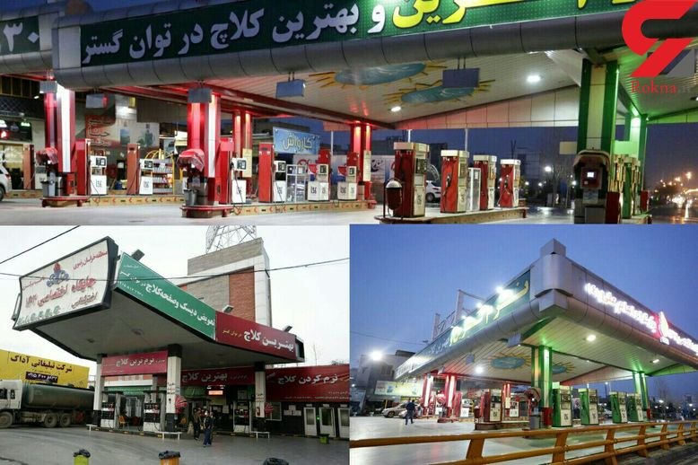 اعتصاب رانندگان حامل سوخت در مشهد، نظم شهر را مختل کرد+عکس