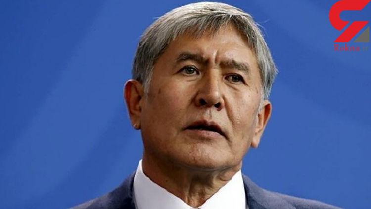 رئیس جمهور پیشین قرقیزستان بازداشت شد