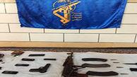 سپاه گنده لات وحشت آفرین رودبار را شکار کرد + عکس تجهیزات مخوف