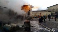 انفجار کارگاه تولید روغن در شهرک صنعتی زنجان
