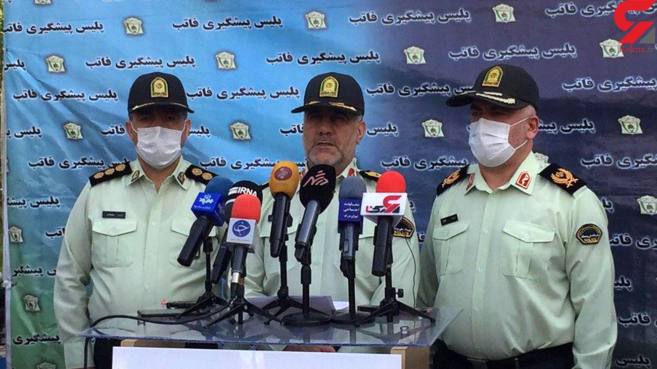 بازداشت دلالان ارز در تهران / سردار رحیمی خبر داد