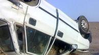 واژگونی پراید با 2 کشته در محور فیروزآباد
