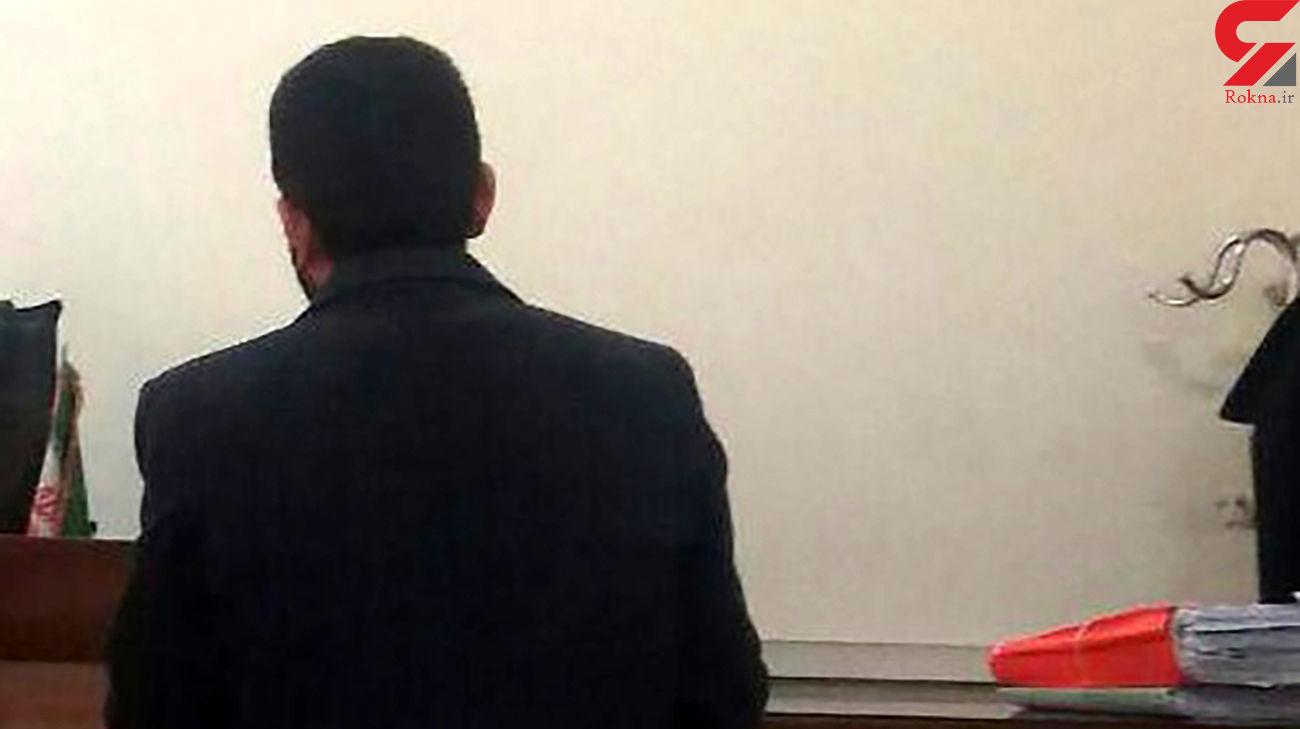 اعتراف مرد شیطان صفت به قتل سریالی 26 زن تهرانی !