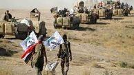 کشف چندین مخفیگاه گروه تروریستی داعش