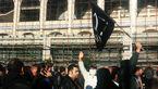 علم کردن پرچم یا حسین(ع) در مراسم وداع با پیکر شهدای آتش نشان + عکس