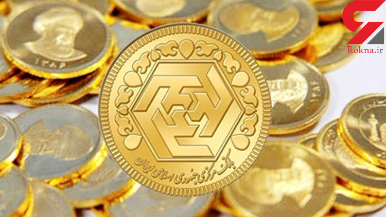 قیمت سکه امروز چهارشنبه ۱۳ آذر