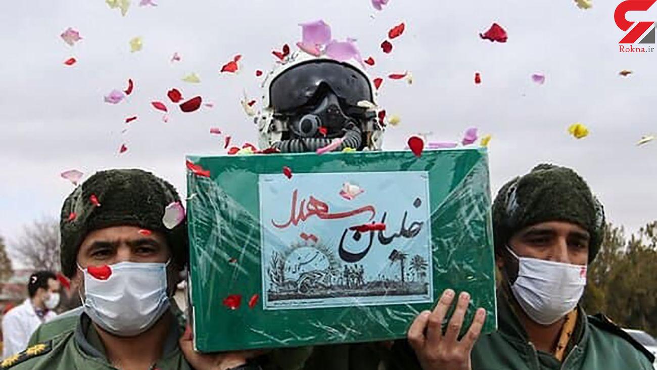 پیکر خلبان شهید بیرجند بیک محمدی پس از 32 سال به خانه اش برگشت